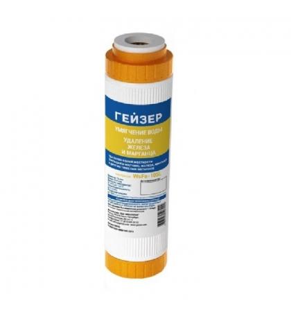 Гейзер WsFe умягчение воды с Экотаром 10SL (30635)