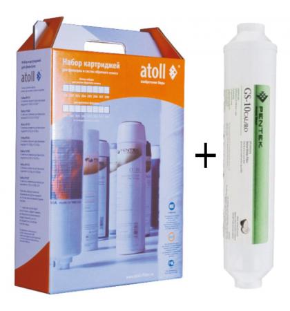 Атолл №202 STD комплект картриджей с минерализатором (для A-575, A-550, A-560)