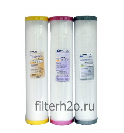 Комплект № 3 для обезжелезивания и умягчения воды 20ВВ