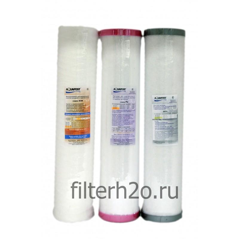 Комплект № 1 для обезжелезивания воды 20ВВ