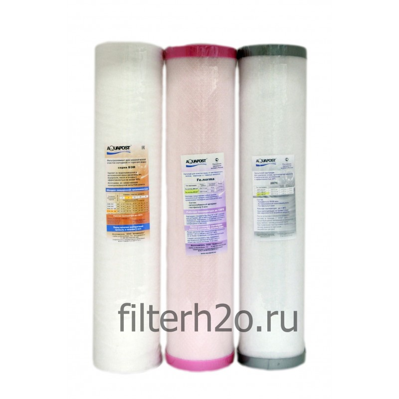 Комплект № 2 для обезжелезивания воды 20ВВ