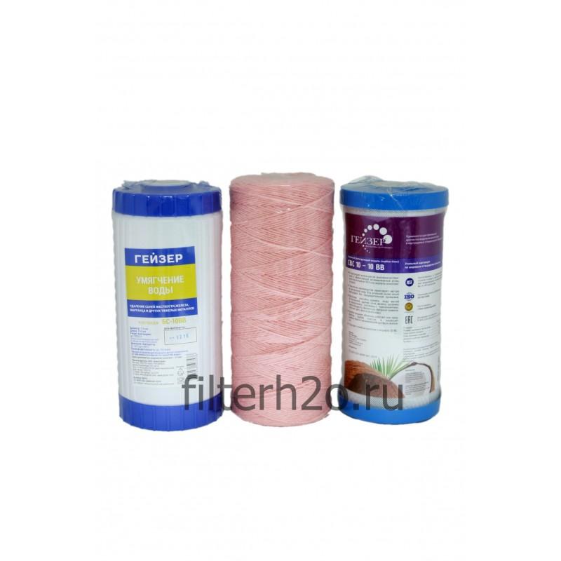 Комплект № 16 для обезжелезивания и умягчения воды 10ВВ