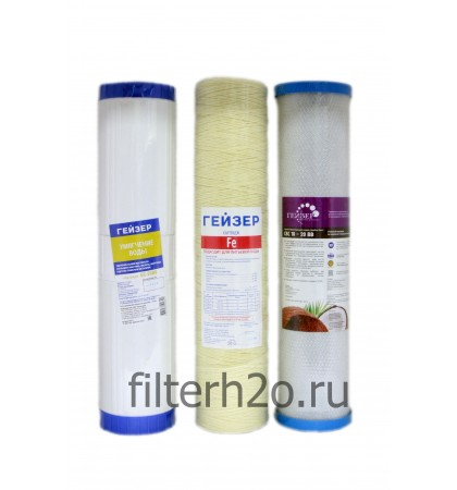 Комплект № 5 для обезжелезивания и умягчения воды 20ВВ