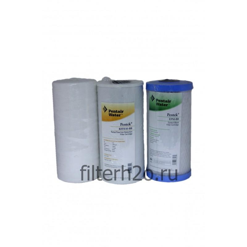 Комплект № 17 для обезжелезивания воды 10ВВ