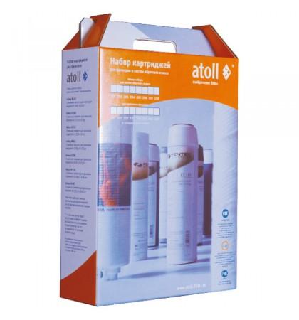 Атолл №206 комплект картриджей (A-450 Comapct STD)